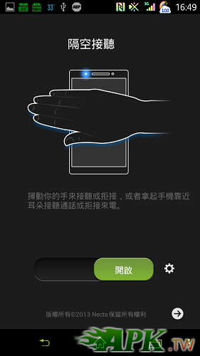Screenshot_2013-08-10-16-49-43.png