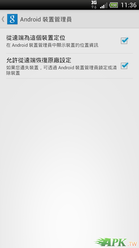 Screenshot_2013-08-11-11-36-02.png