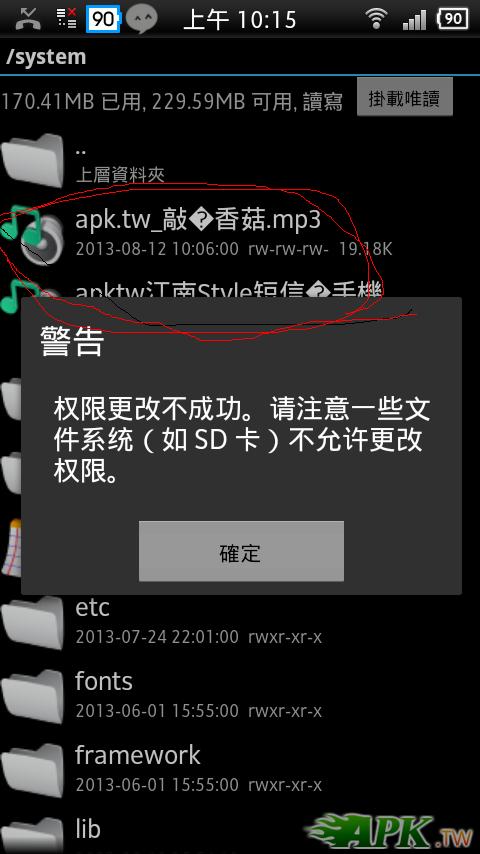 screenshot_2013-08-12_1015.png