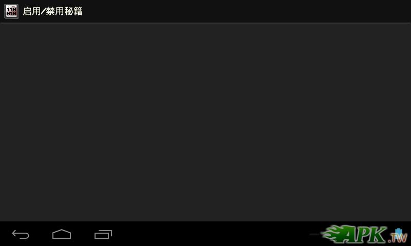 Screenshot_2013-08-12-22-38-01.png