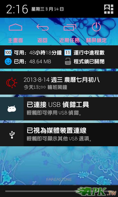 Screenshot_2013-08-14-02-16-14.png