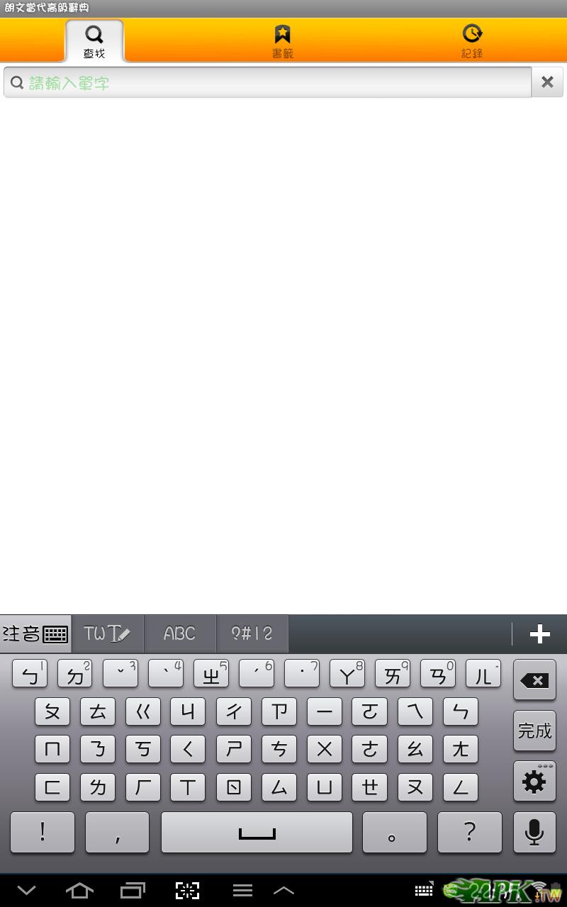 Screenshot_2013-08-13-22-35-09.png