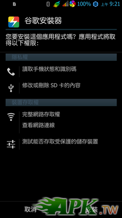 Screenshot_2013-08-01-09-21-15.png