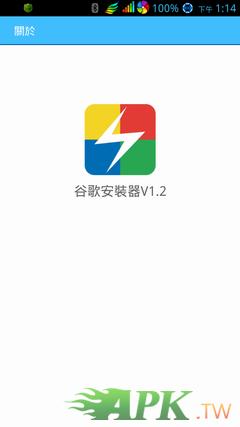 Screenshot_2013-08-16-13-14-44.png