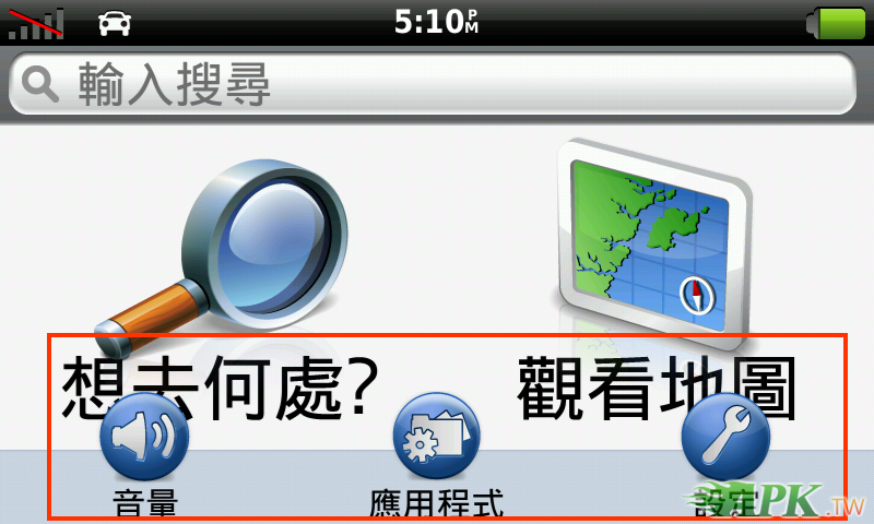 Screenshot_2013-08-16-17-10-14.png