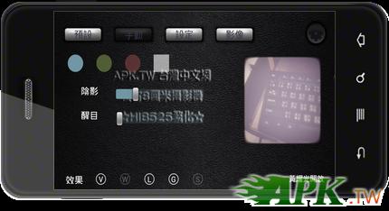 豌豆荚截图20130820022655.png