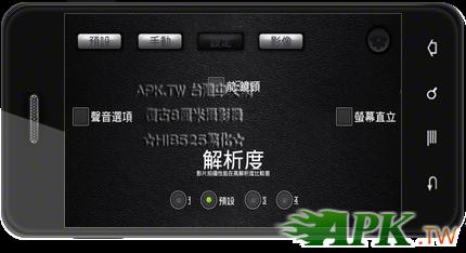 豌豆荚截图20130820022710.png