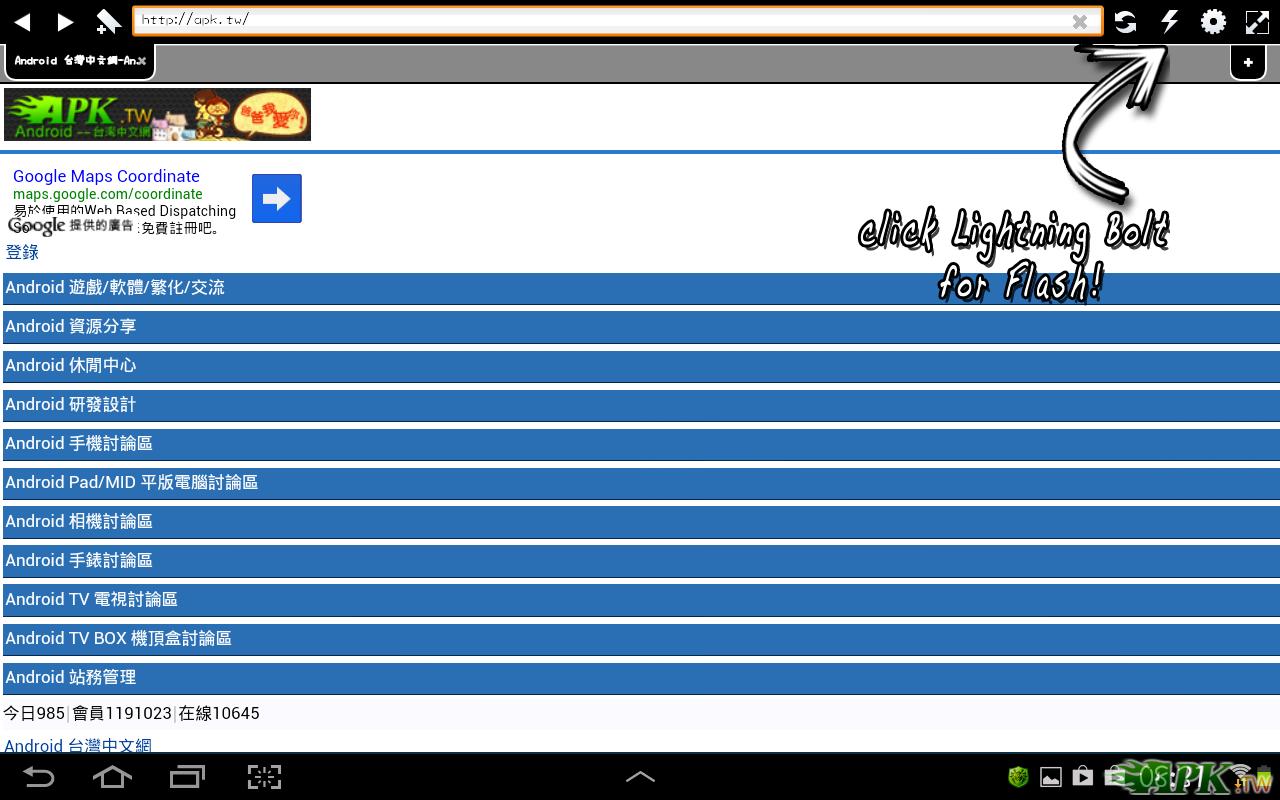 Screenshot_2013-08-26-08-31-15.png