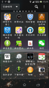 Screenshot_2013-08-28-13-15-05.png