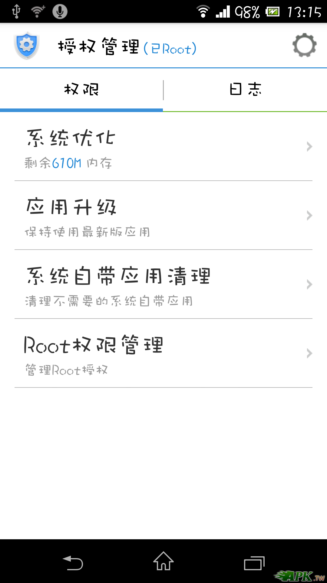 Screenshot_2013-08-28-13-15-48.png