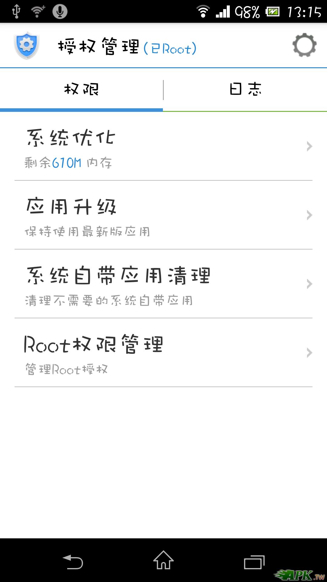 Screenshot_2013-08-28-13-15-48.png