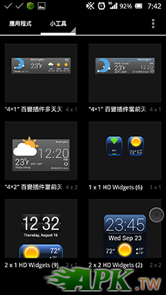Screenshot_2013-08-28-19-42-30.png