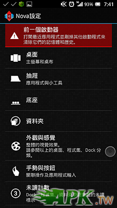 Screenshot_2013-08-28-19-41-15.png