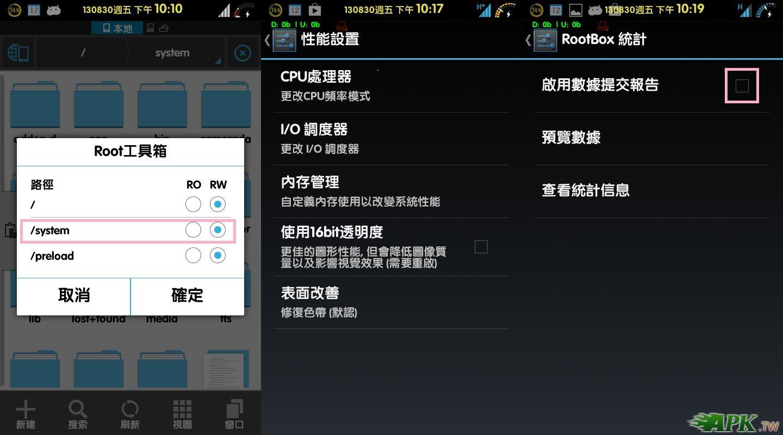 Screenshot_2013-08-30-22-10-48.jpg