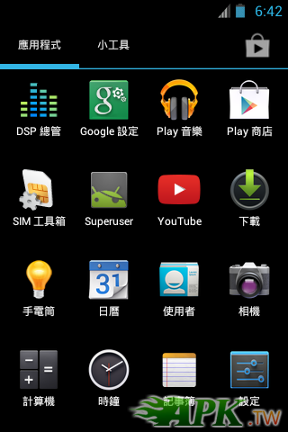 Screenshot_2013-09-01-18-42-26.png