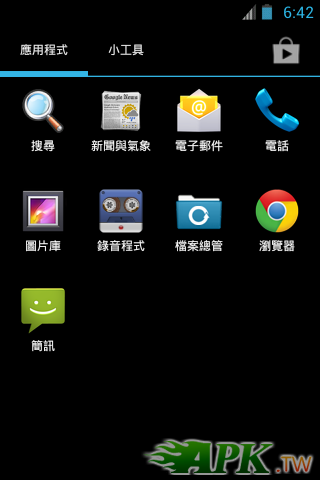 Screenshot_2013-09-01-18-42-31.png