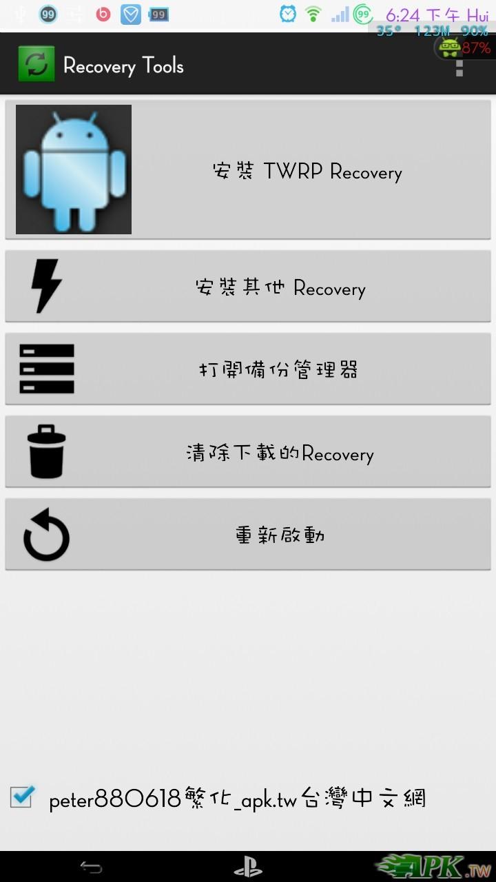 Screenshot_2013-09-06-18-24-50.jpg