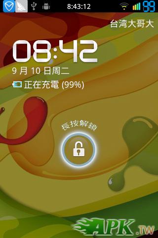 腾讯手机管家截屏2013091001.png
