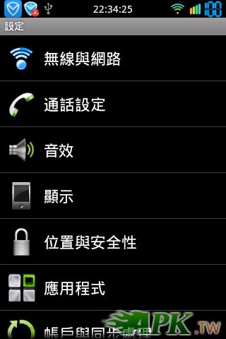 腾讯手机管家截屏2013091003.png