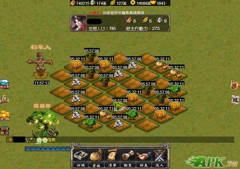 4.農場.jpg