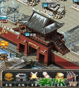 11.城牆.jpg