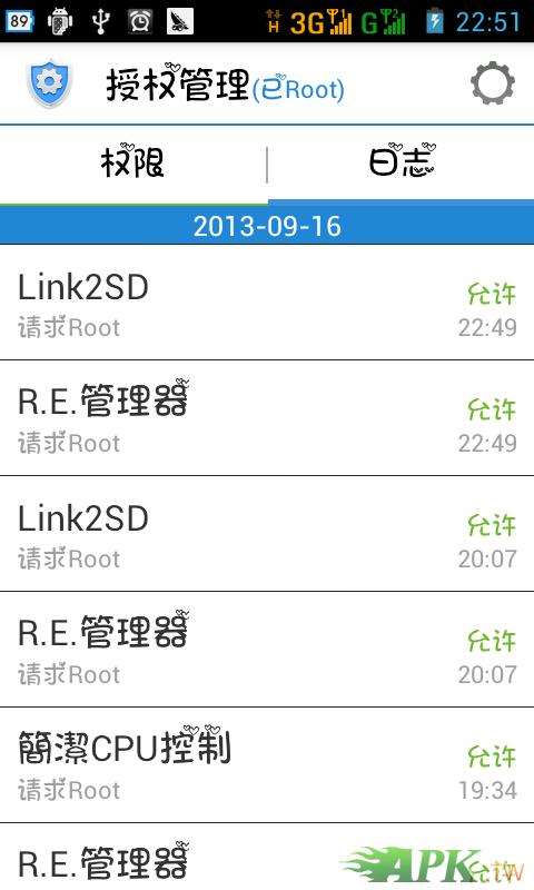 豌豆荚截图20130916225125.png