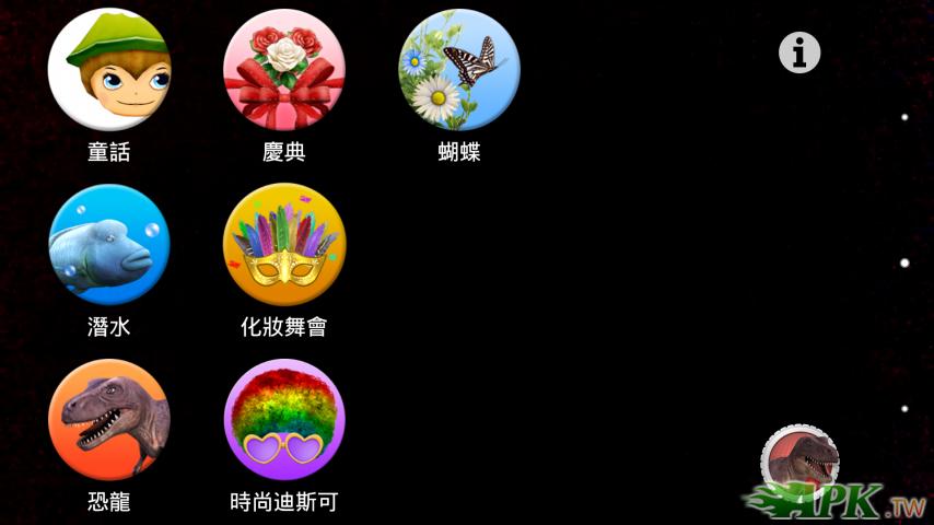 Screenshot_2013-09-19-20-16-54.png