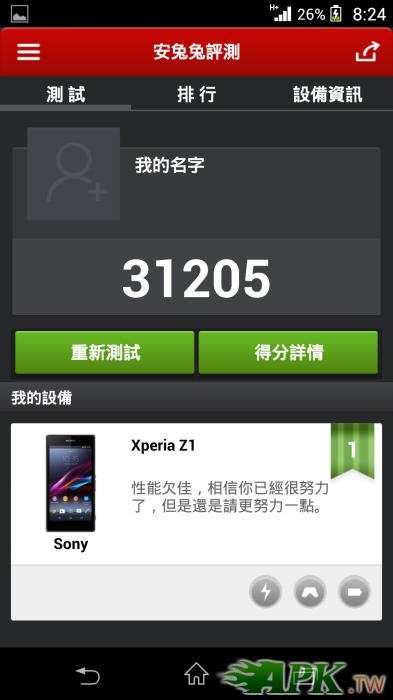 Screenshot_2013-09-19-20-24-07.png