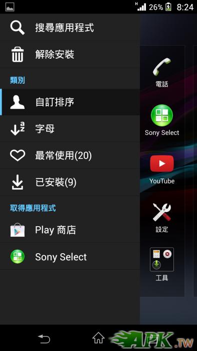 Screenshot_2013-09-19-20-24-22.png