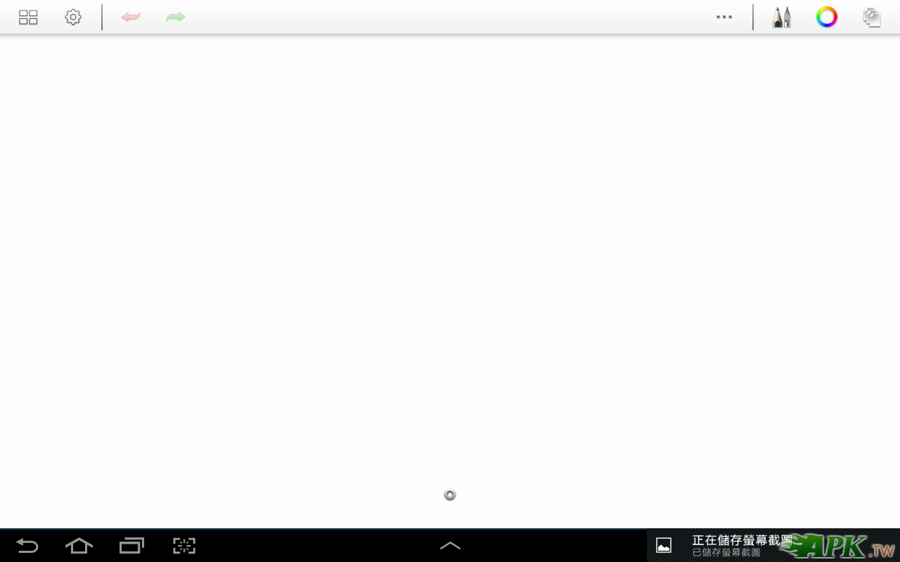 Screenshot_2013-09-20-12-53-44.png