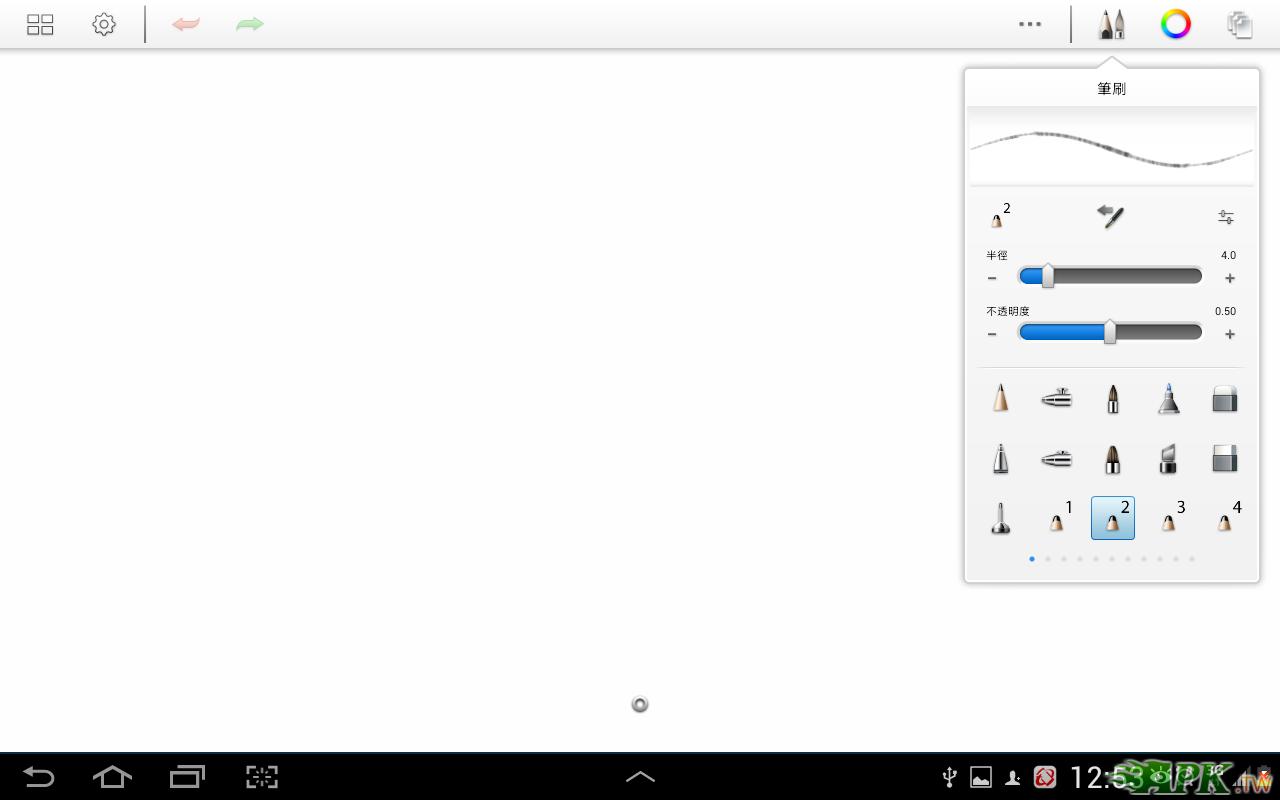 Screenshot_2013-09-20-12-53-53.png