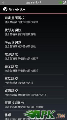 Screenshot_2013-09-20-17-47-03.jpg