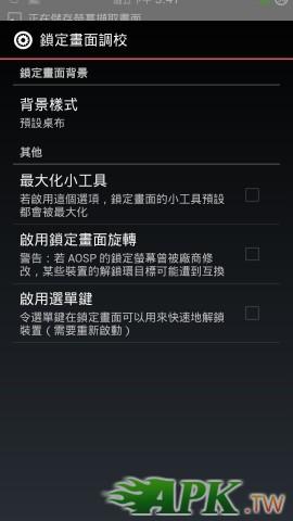 Screenshot_2013-09-20-17-47-08.jpg