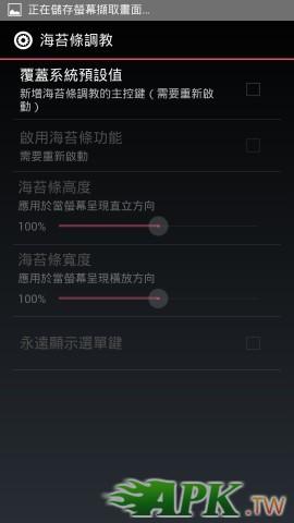 Screenshot_2013-09-20-17-47-16.jpg