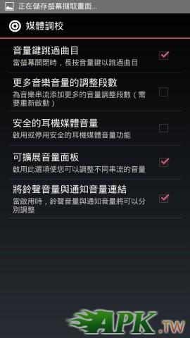 Screenshot_2013-09-20-17-47-36.jpg