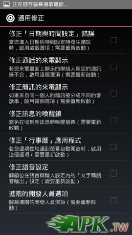 Screenshot_2013-09-20-17-47-49.jpg