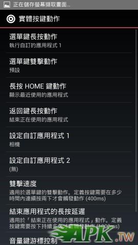 Screenshot_2013-09-20-17-47-40.jpg