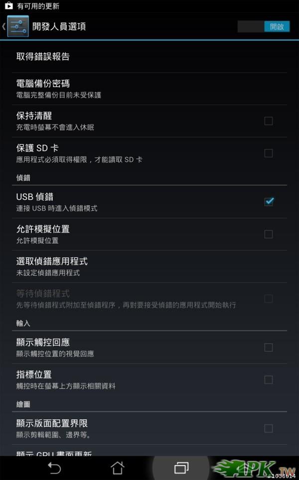 mobile01-1d2c5e0fcef48e79bfbf2297d3053d3d.jpg