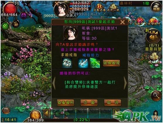 QQ图片20130925140742.jpg