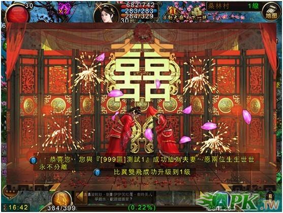 QQ图片20130925140751.jpg