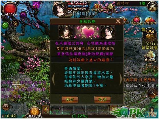 QQ图片20130925140800.jpg
