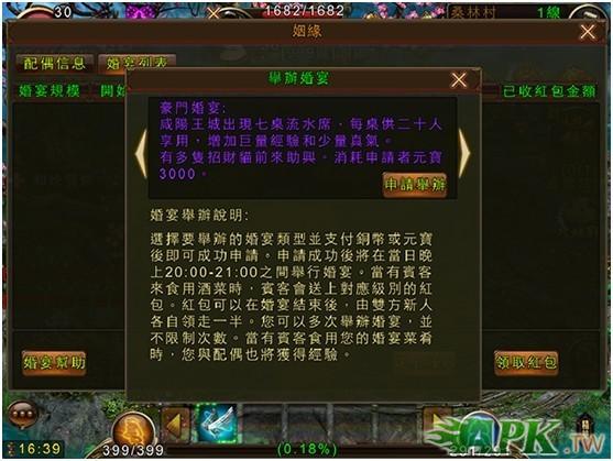 QQ图片20130925140809.jpg