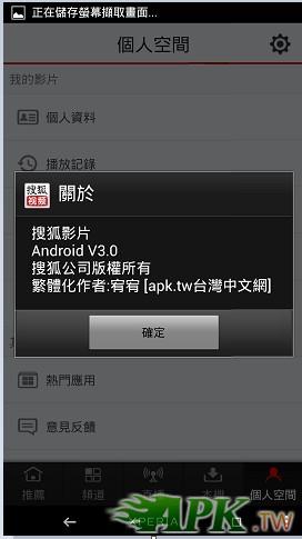 2013-09-30_171810.jpg