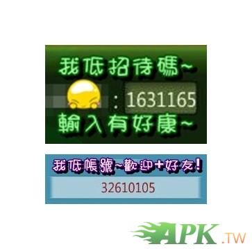 1376431_623261841058148_400670701_n-vert.jpg
