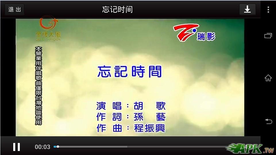 2013-10-17_043005.jpg