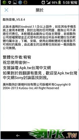 2013-10-17_051503.jpg