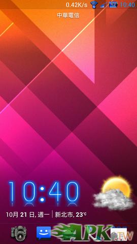 Screenshot_2013-10-21-10-40-24.png