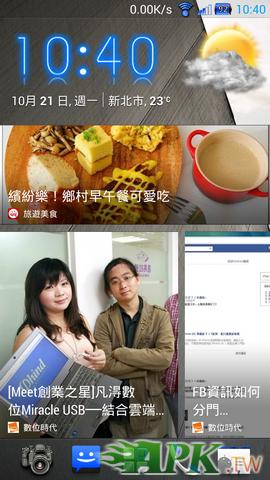 Screenshot_2013-10-21-10-40-51.png