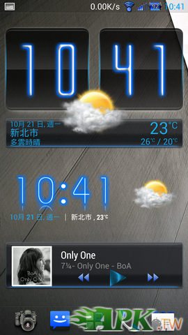 Screenshot_2013-10-21-10-41-05.png