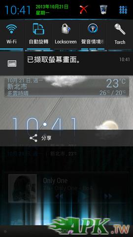 Screenshot_2013-10-21-10-41-21.png